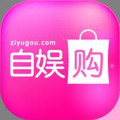 韩国直购,自由行,韩国旅行,医疗观光, 韩国购物 - 自娱购 icon