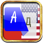 English-Russian Translator_new icon