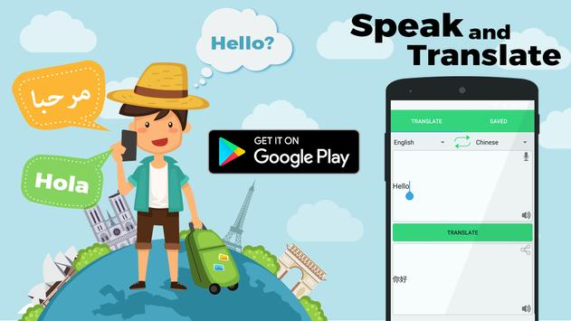 Speak and Translate - Travel screenshot 1