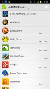 autostarts apk download