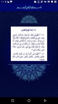 Azkar:tasbih,Quran, Qibla,Duaa apk screenshot