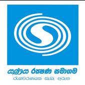 Sanasa Insurance SME icon
