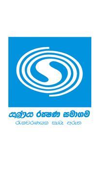 Sanasa Insurance SME apk screenshot