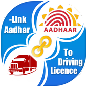 Link Aadhar with Driving Licence icon