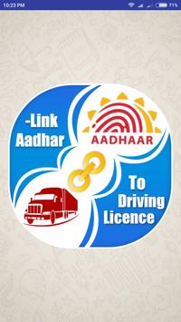 Link Aadhar with Driving Licence poster