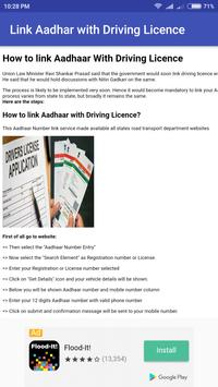 Link Aadhar with Driving Licence apk screenshot