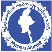 Myanma Arunthit icon