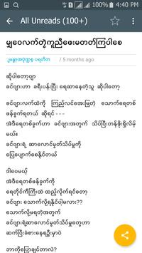 Myanma Arunthit apk screenshot