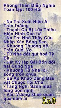 Phong Thần Diễn Nghĩa Full apk screenshot