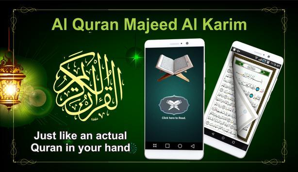 Al quran majeed al karim poster