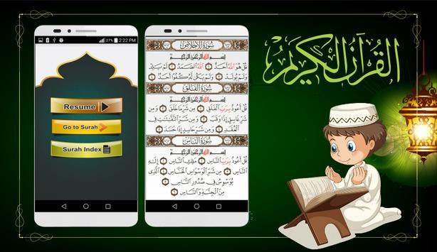 Al quran majeed al karim screenshot 1