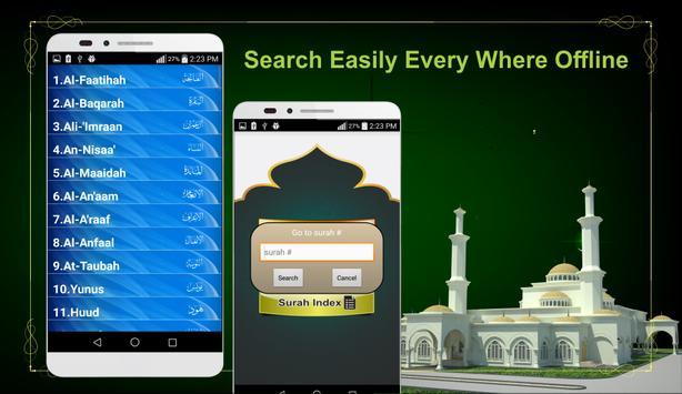 Al quran majeed al karim screenshot 2
