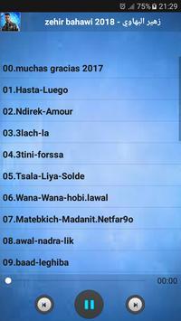zehir bahawi 2018 - زهير البهاوي screenshot 3