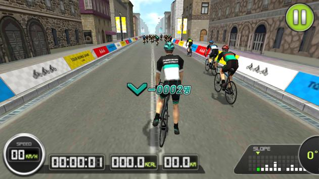 투어라이딩 for ZOM (tourriding) apk screenshot