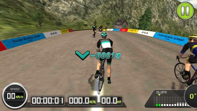 투어라이딩 for ZOM (tourriding) apk screenshot