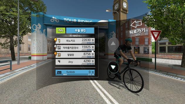 투어라이딩VR for ZOM screenshot 1