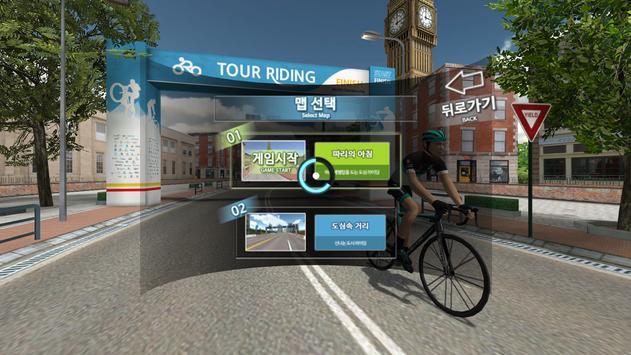 투어라이딩VR for ZOM apk screenshot