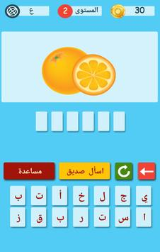 Guess Up : Guess up and learn apk screenshot
