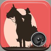Cowboy sounds icon
