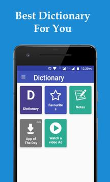 Zoology Dictionary (Offline) poster