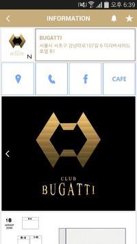 Club Bugatti 클럽 부가티 apk screenshot