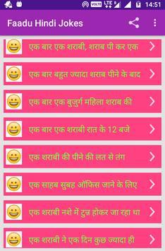 Hindi Jokes Faadu 2018 apk screenshot