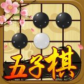 Gobang -Master of Gomoku Game icon
