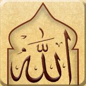 Asma Ul Husna icon