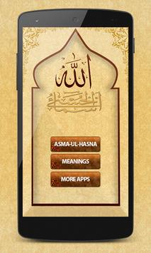 Asma Ul Husna apk screenshot