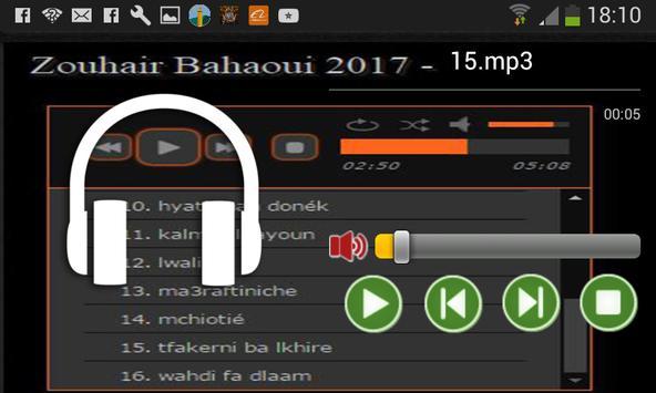 أغاني زهير البهاوي apk screenshot