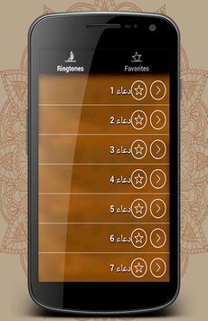 Forgiveness Dua apk screenshot