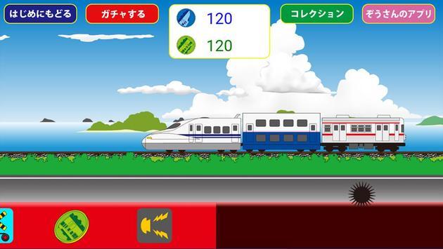 Linear MotorCar Go【Let's play by train】 screenshot 3