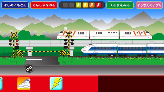 Linear Go【Let's play by train】 apk screenshot