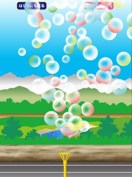 Bubble PopPop screenshot 5