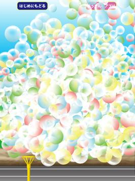 Bubble PopPop screenshot 7