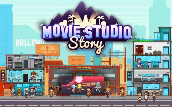 Movie Studio Story screenshot 5