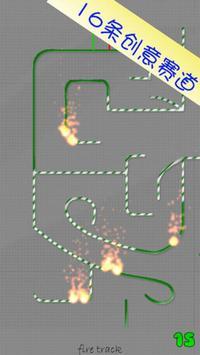 赛车高手-回合制赛车 apk screenshot