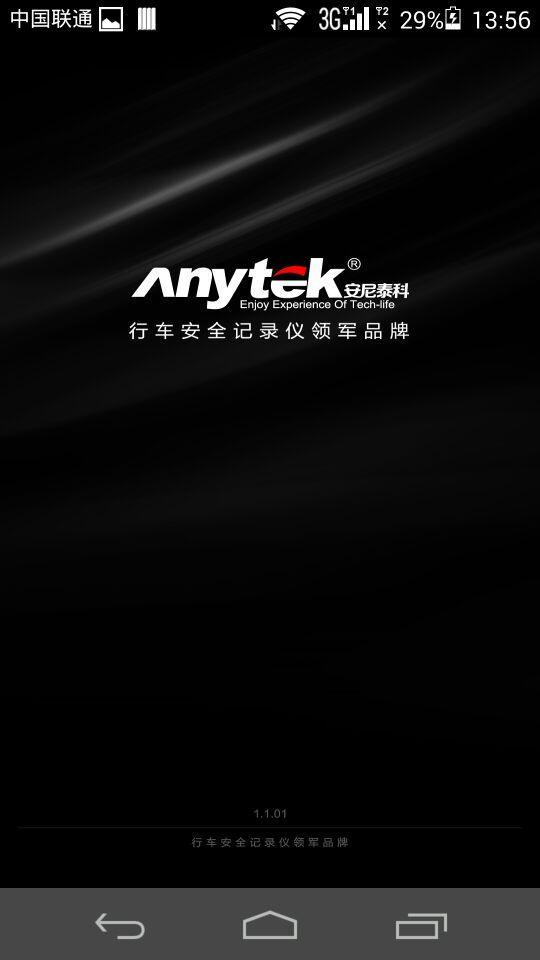 Anytek for Android - APK Download