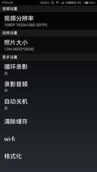 Firefly apk screenshot