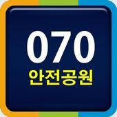 토토 070 스코어 : 7년전통 안전공원 전통! icon