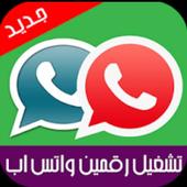 Abu Saddam Rifai site icon