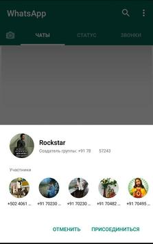 Chat with Millions Of People screenshot 3