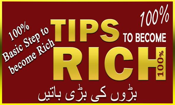 Get Rich : Tips to become Rich poster