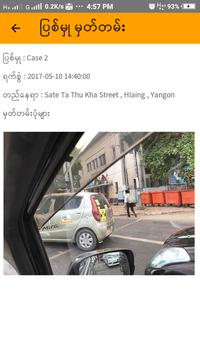 PTE Myanmar apk screenshot