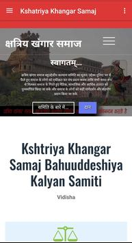 Kshatriya Khangar Samaj for Android - APK Download
