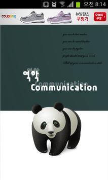 Poster 역학 대화기술(꿈해몽, 지문, 관상)
