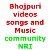 Bhojpuri NRI Community Video Songs and Music icon