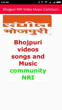 Bhojpuri NRI Community Video Songs and Music apk screenshot
