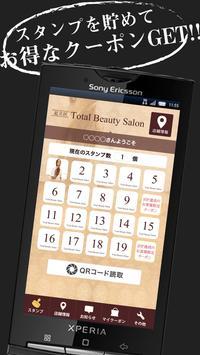 足立区トータルビューティーサロン公式アプリ poster