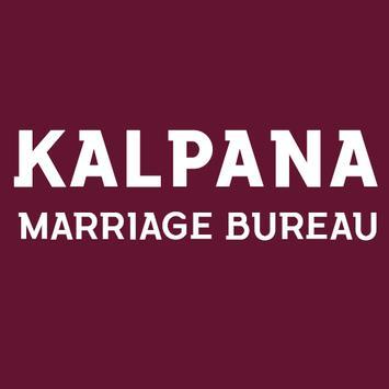 Kalpana Marriage Bureau poster